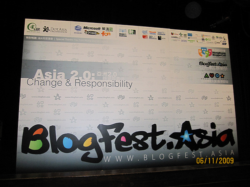 Blogfest.asia: Change and Responsibility (Photo by Charles Mok on Flickr)